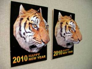 year-tiger-papercraft-2010-relief