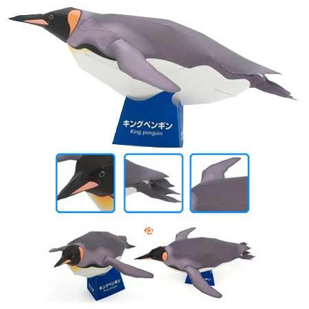 Pingüino Rey
