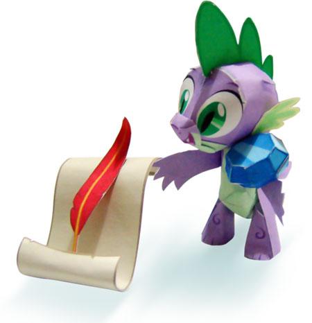Spike Mi Peque 241 O Pony Papercraft